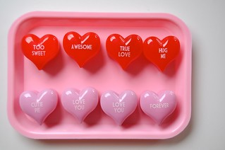 Valentine's Day Sound Boxes
