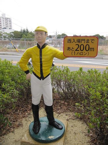 中京競馬場へ行くまでの歩道にある人形