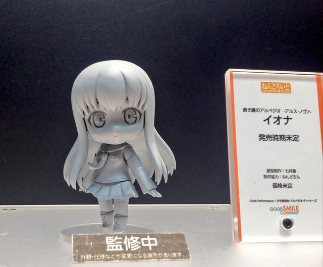 Nendoroid Iona