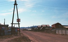 Border town Russia 2016