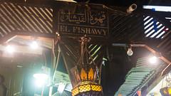 The Fishaway cafe
