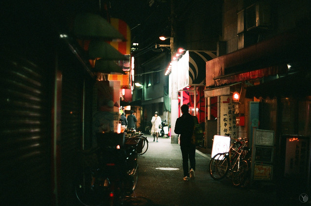 Alley of the drunkard