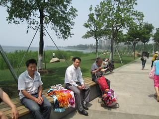 Yangchen Lake - Kunshan