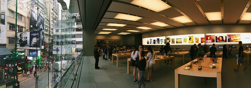 Hysan Place Apple Store Pano