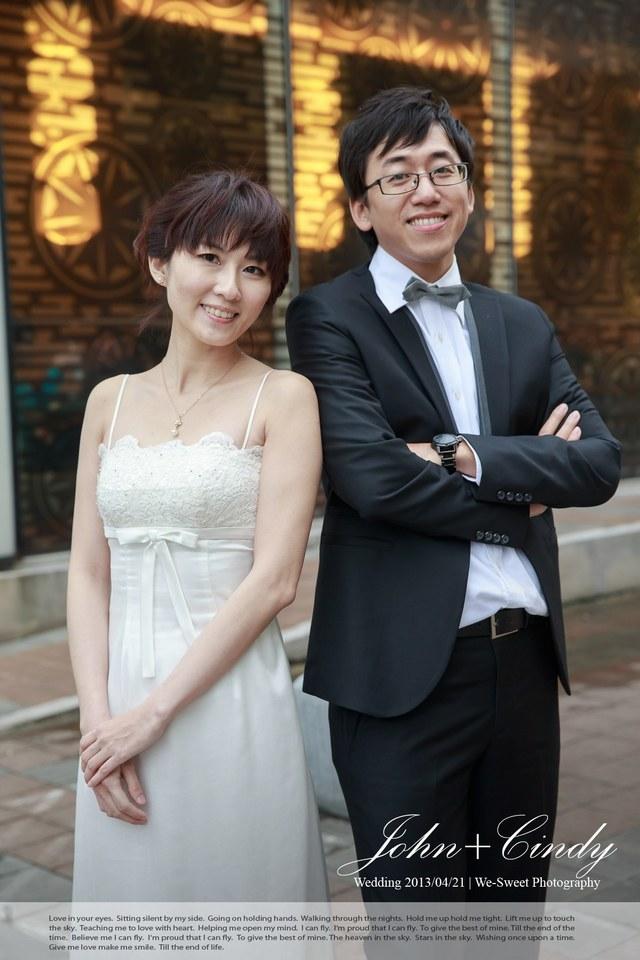 喜恩婚禮記錄-0054.jpg