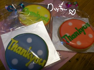 Thankyou cookies