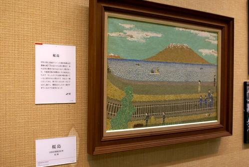 「桜島」貼絵 / 1954(昭和29)年