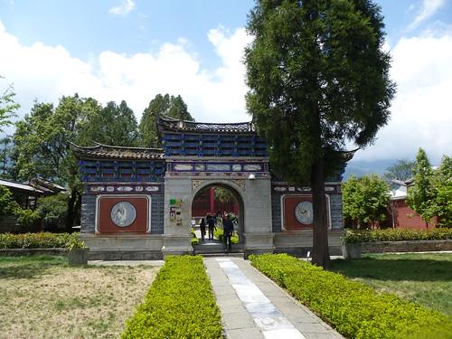 Yunnan13-Dali-Ville (26)