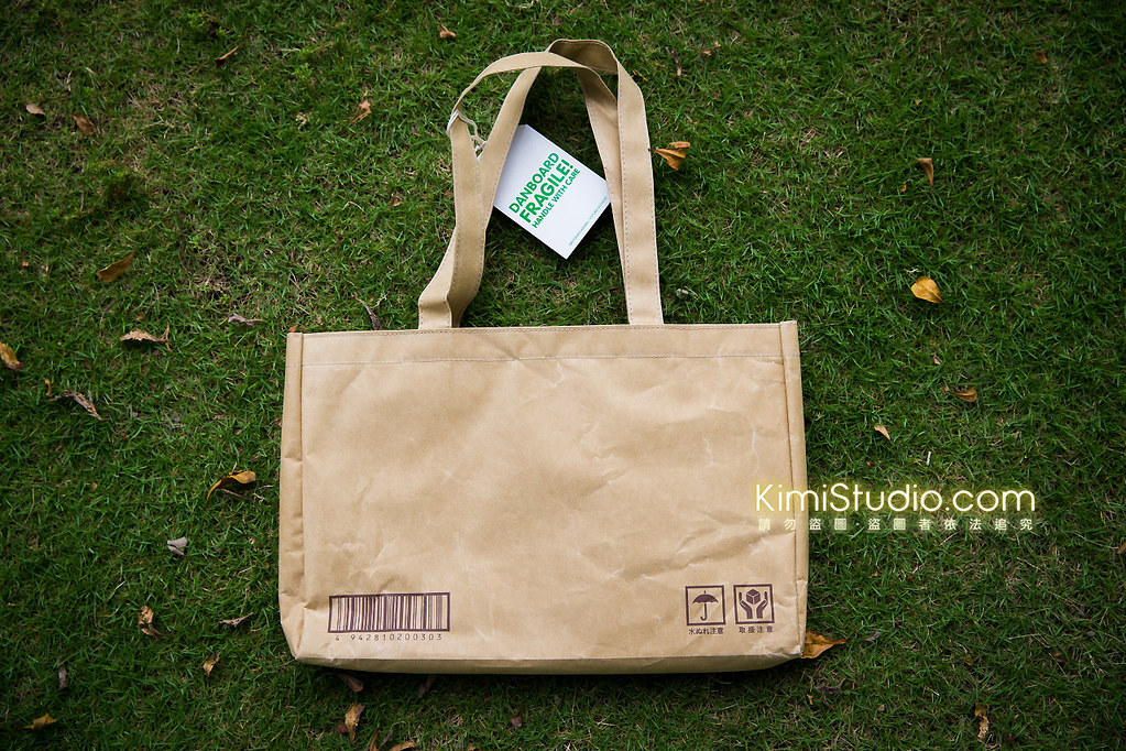 Danboard bag-010