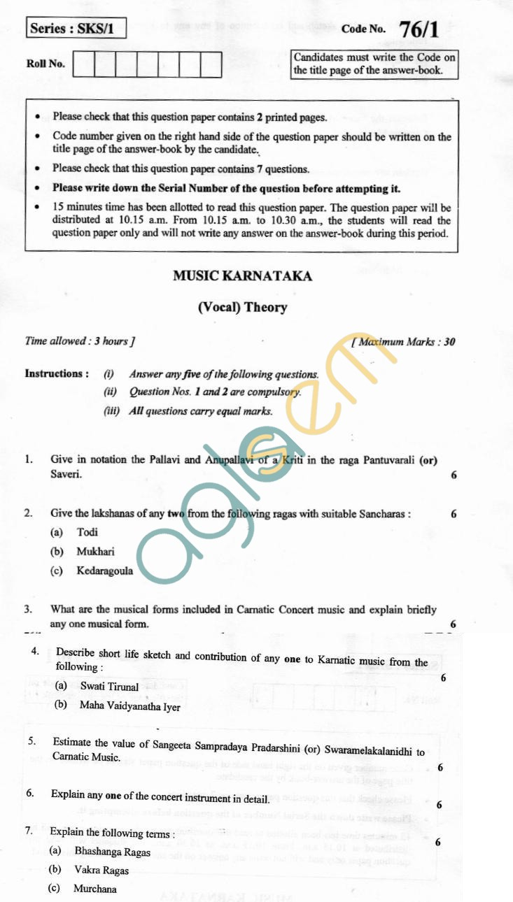 CBSE Board Exam 2013 Class XII Question Paper - Music Karnataka (Vocal)