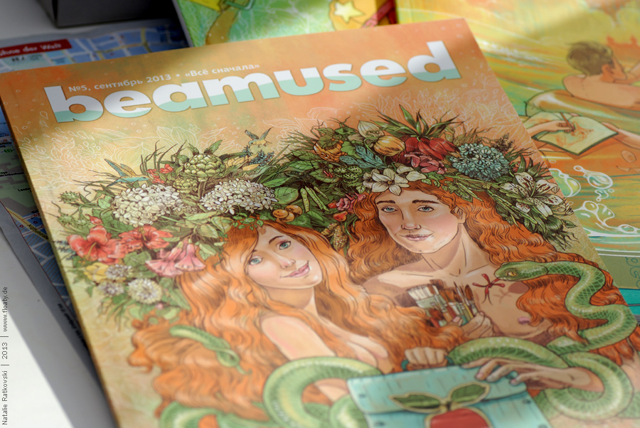 My cover illustration for Beamused Nr.5