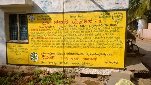 wallwriting chickballapura
