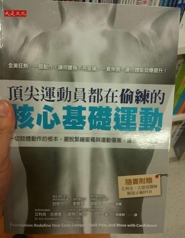 1 - book
