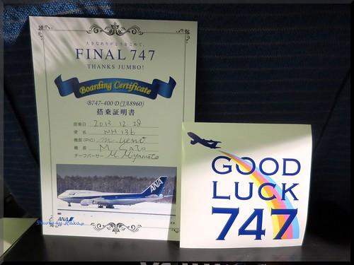 Photo:2013-12-28_Life Log Book_【ANA】747ジャンボに乗ってきました。ラストフライトへのカウントダウンが始まってます!-06 By:logtaka