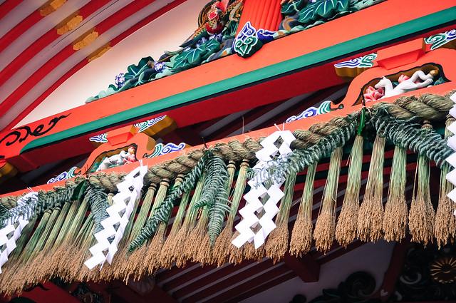 1345-Japan