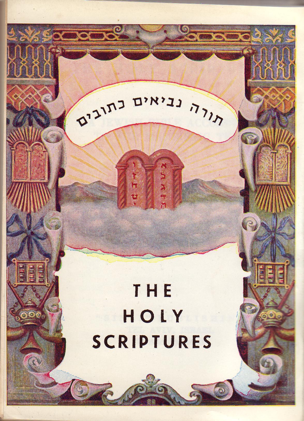 Sinai Publishing Company Internet Bible Catalog