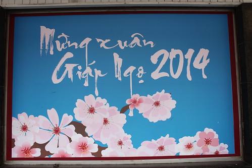 20130304_0390-happy-new-year