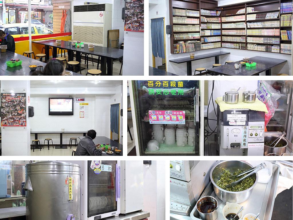 20140313板橋-呷霸牛肉麵 (5)