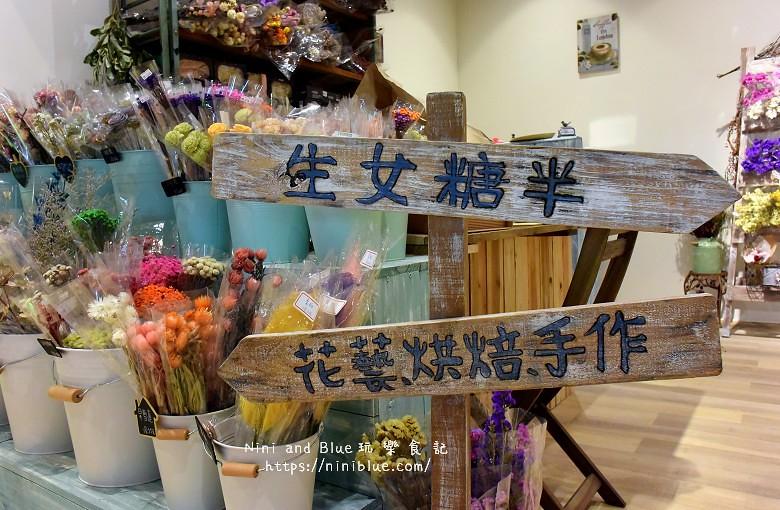 台中秀泰廣場站前店.台中景點12