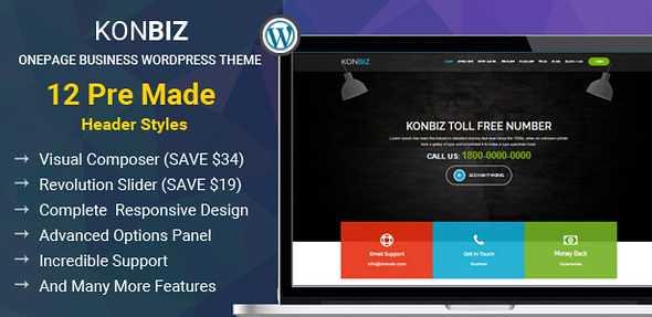 KonBiz WordPress Theme free download