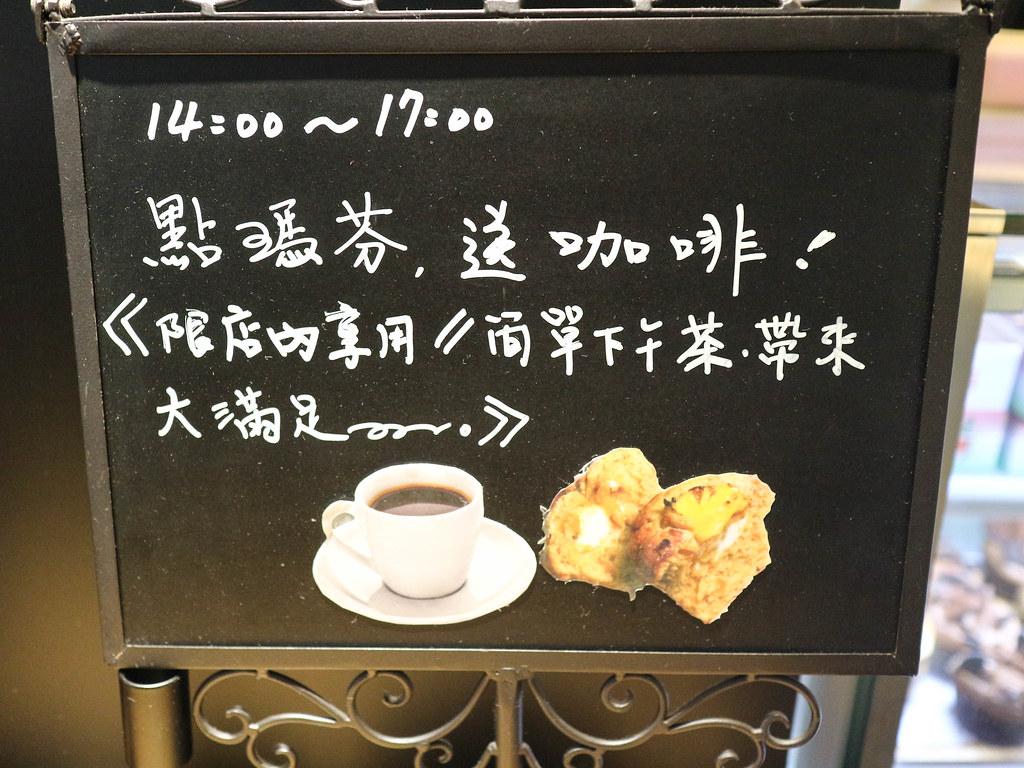 板橋早午餐- 王樣輕食廚房 (10)