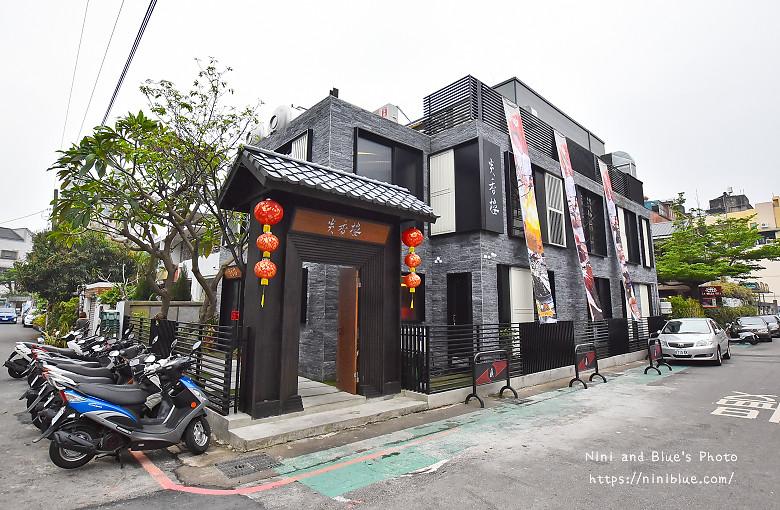台中港點海鮮炎香樓下午茶39