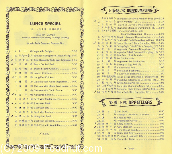 Dumpling King Chinese Restaurant Newtown Nsw