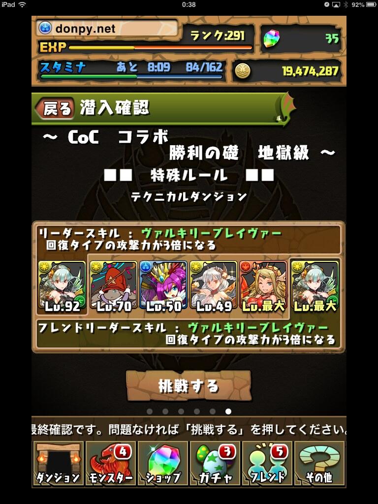 20130624003808