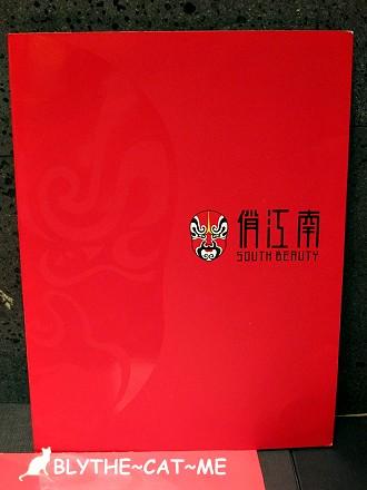 俏江南桌菜 (10)
