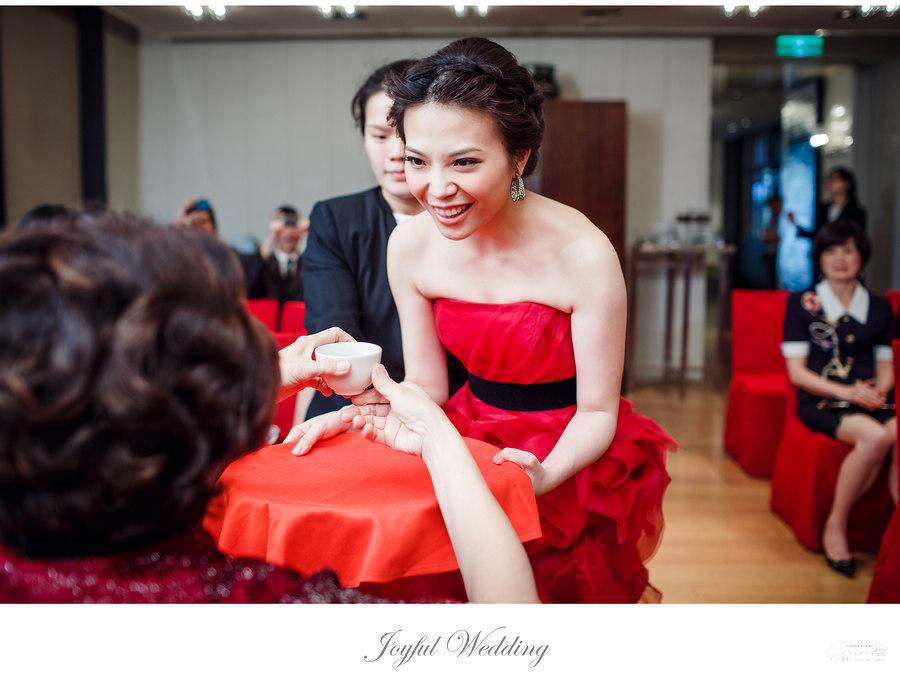 Jessie & Ethan 婚禮記錄 _00032