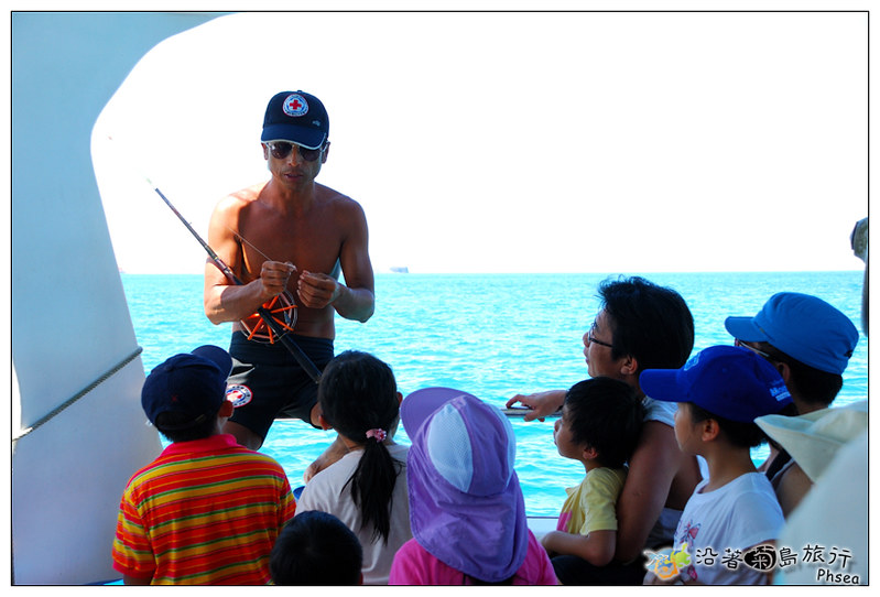 2013歐船長東海休閒漁業_114