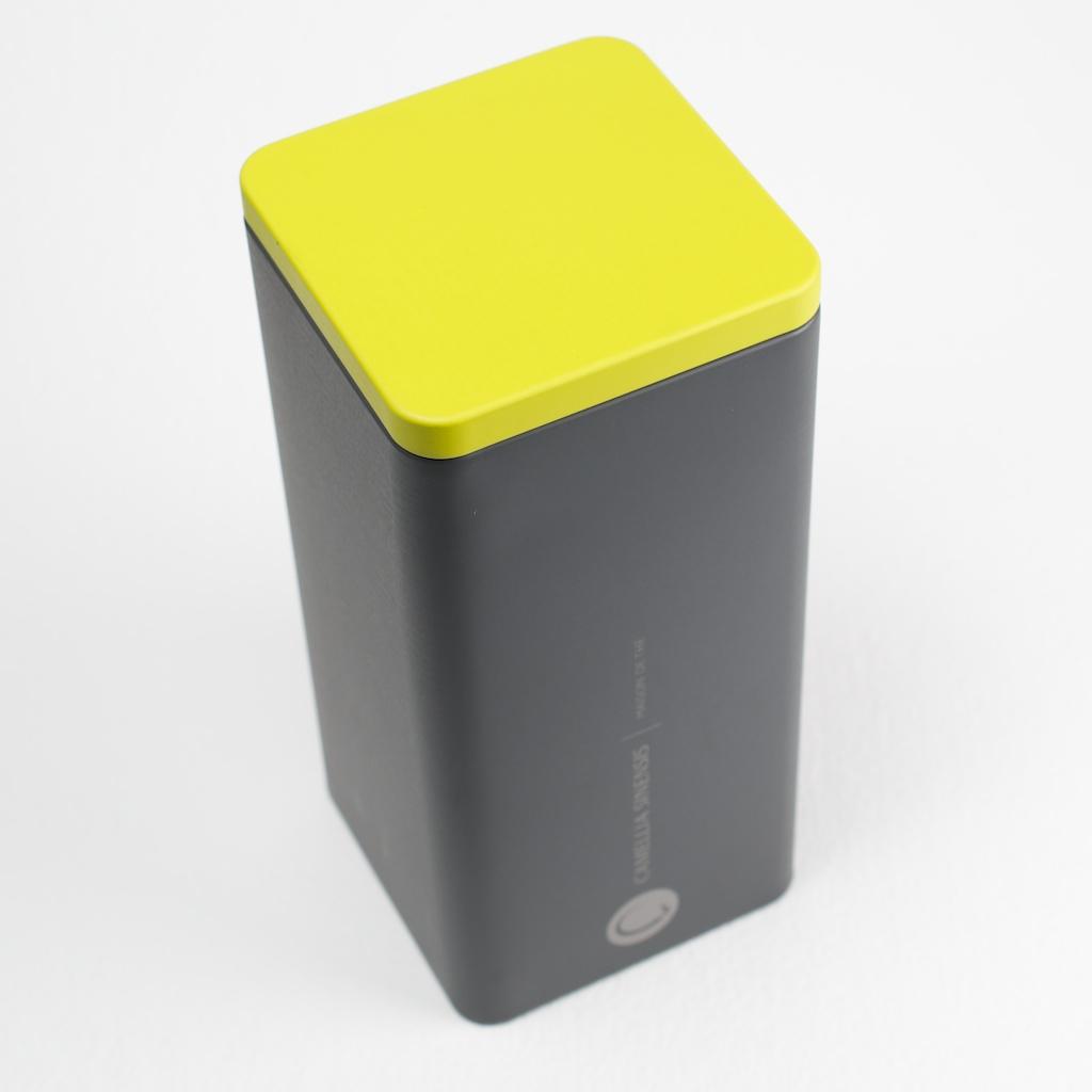 tea box by cs rectangular. Black Bedroom Furniture Sets. Home Design Ideas