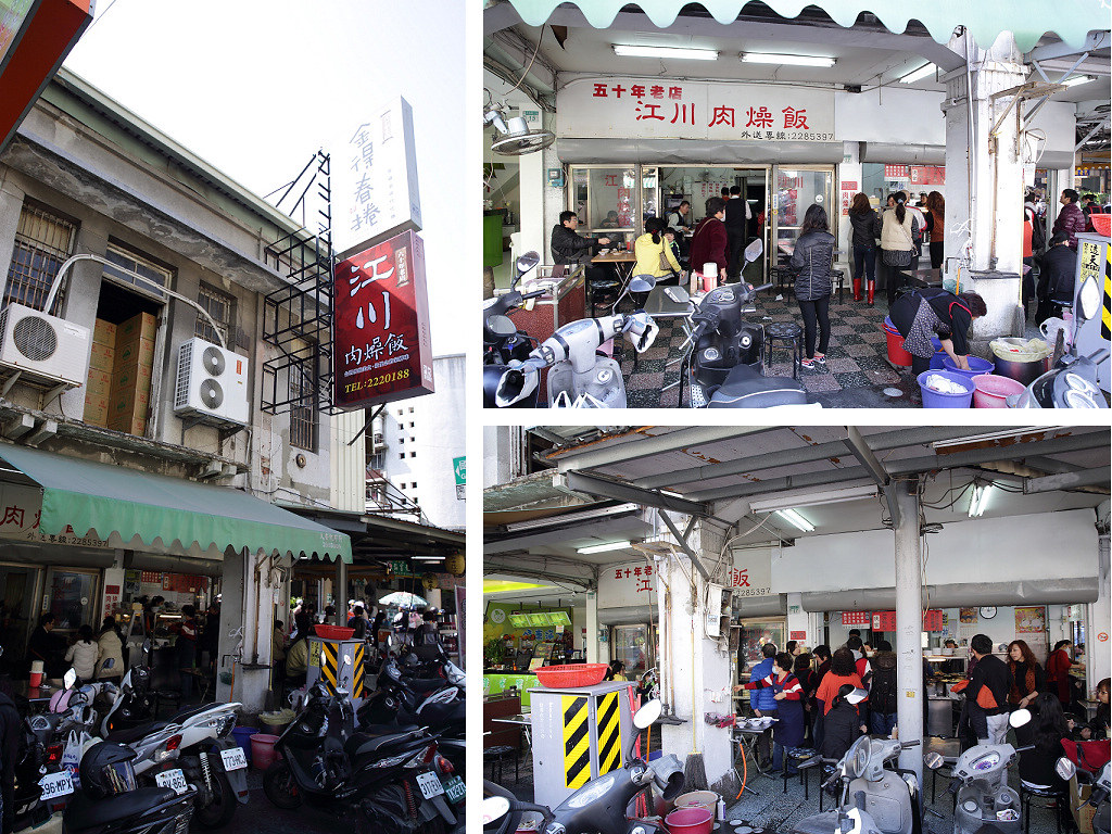 20140120台南-江川肉燥飯 (2)