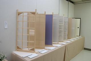 和襖の作り方