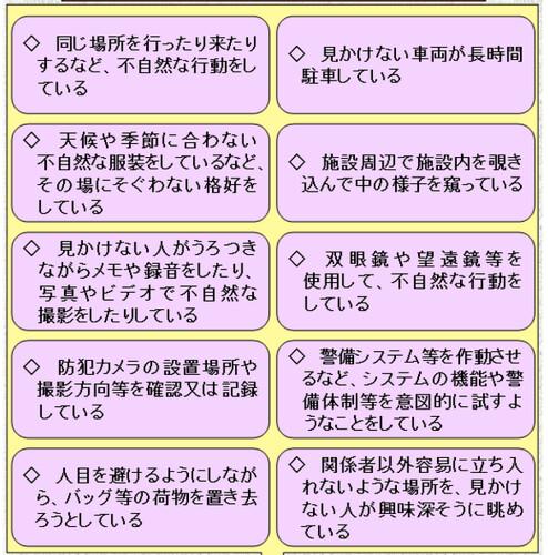2014-04-16_0131