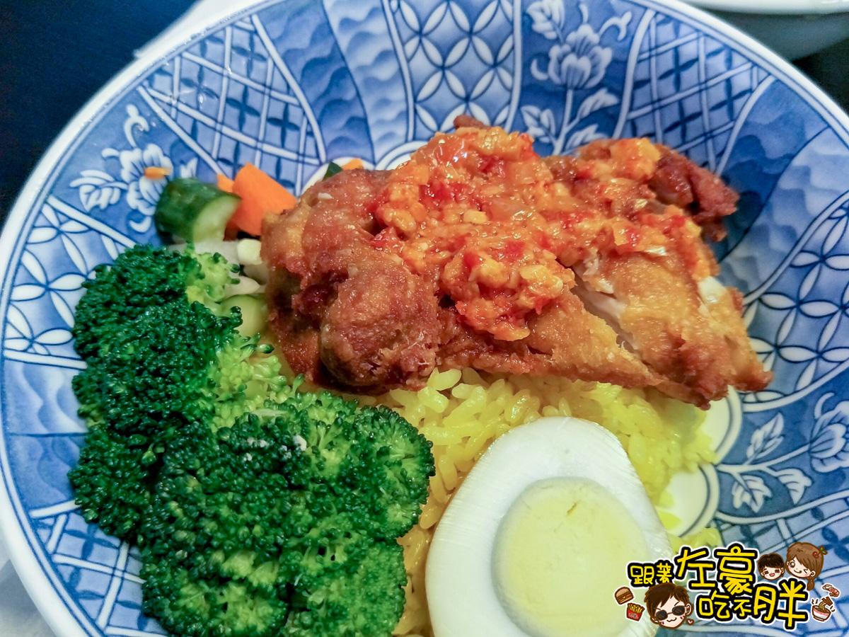 飯男(海南雞飯)-6
