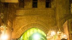 What is Written on a Khan El-Khalili