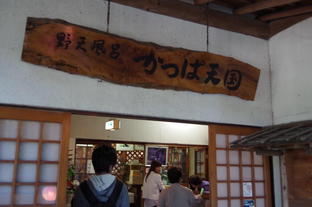 20140504_Mt.Hakone-komagatake 022