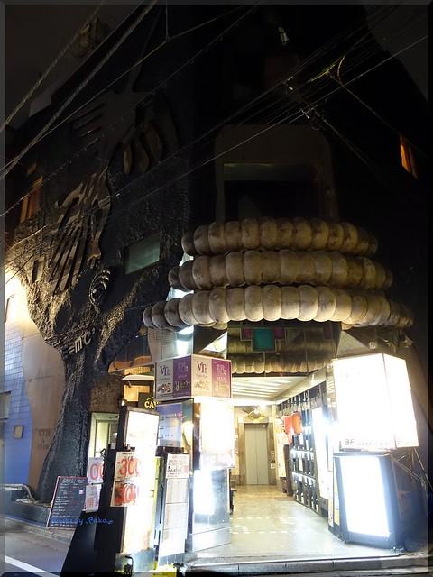 Photo:2017-04-06_T@ka.の食べ飲み歩きメモ(ブログ版)_謎の外観の地下に広がる怪しげな空間でイタリアン【恵比寿】VT_01 By:logtaka