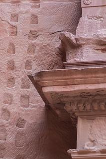 Petra Treasury: Carved Detail