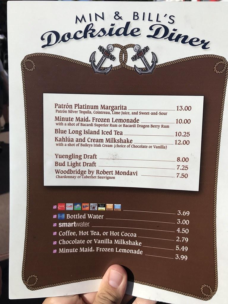 Kahlua and Cream Milkshake ($12.00) - Min and Bill's Dockside Diner, Disney's Hollywood Studios