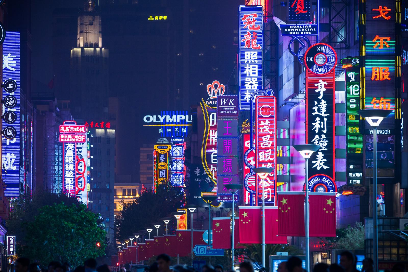 Chinese shanghai 2012 2 6