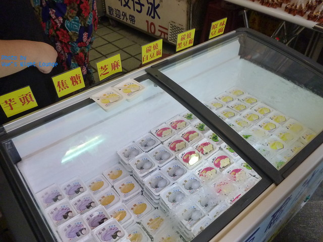 17大胖子冰店豆腐冰淇淋 各式口味
