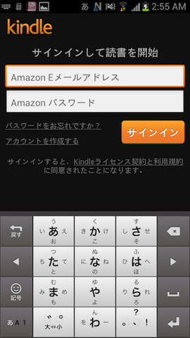 android_install_06
