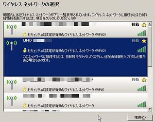 wifiunyo07