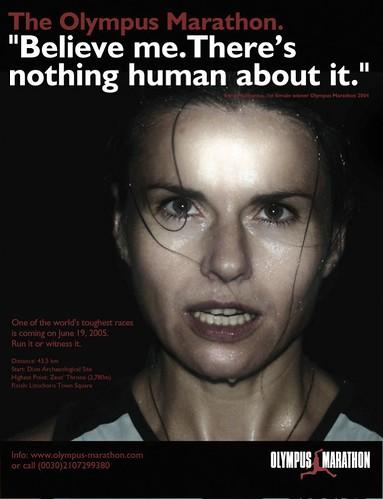 Η εντυπωσιακή -εναλλακτική- αφίσα του Olympus Marathon 2005...