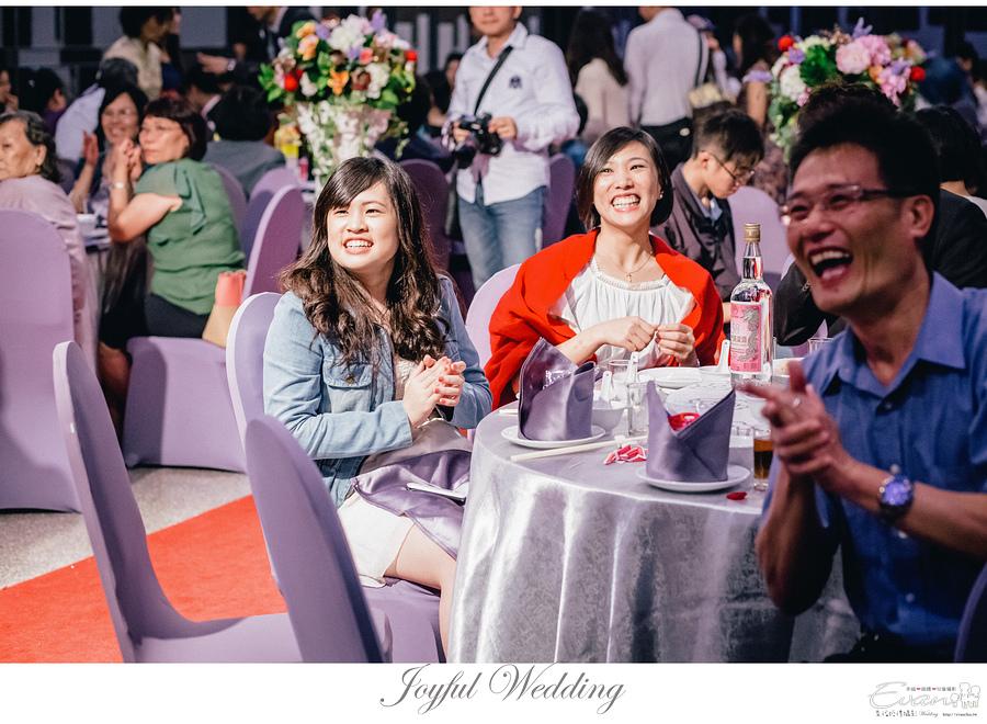 Mason & Vivia 婚禮記錄 _00127