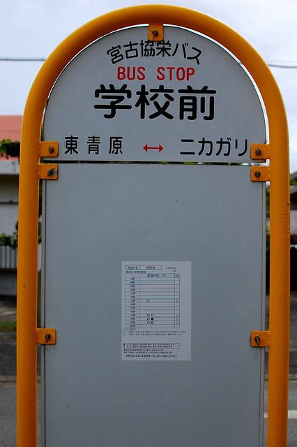 2013okinawa_185