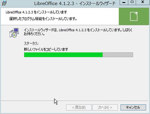 Libre9
