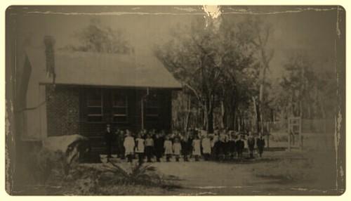 Muja School
